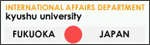 INTERNATIONAL AFFAIRS DEPARTMENT